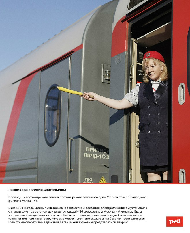 посетить эти экзаменационные билеты для проводников пассажирских вагонов 2014 мороки этими старыми